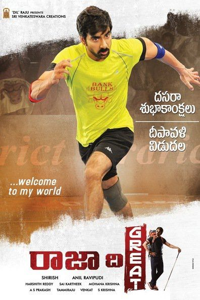 Raja the Great (2017) http://movieshaape.epizy.com/2017/09/18/raja-the-great/ #streaming #share  #supreme #raviteja #supreme #days  #time #release