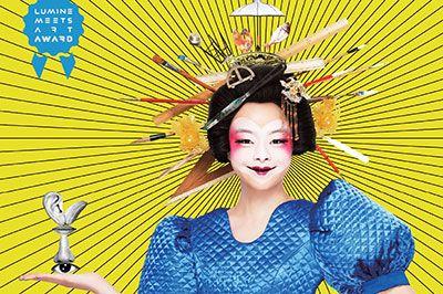 メインビジュアルルミネが 「LUMINE meet ART AWARD 2014」の開催を決定した。2014年8月1日(金)から9月30日(火)までの期間、アート作品の応募受付を行なう。買い物や食事を...