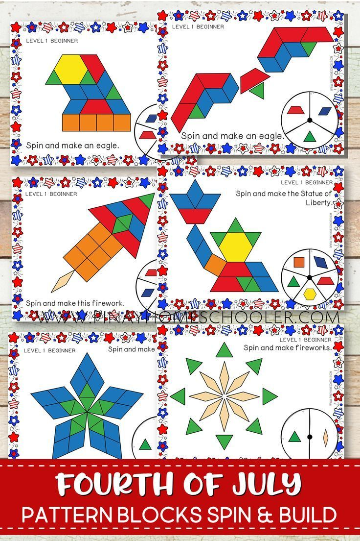 4th Of July Independence Day Pattern Blocks Spin And Build Independence Day Activities Memorial Day Activities Pattern Blocks [ 1104 x 736 Pixel ]
