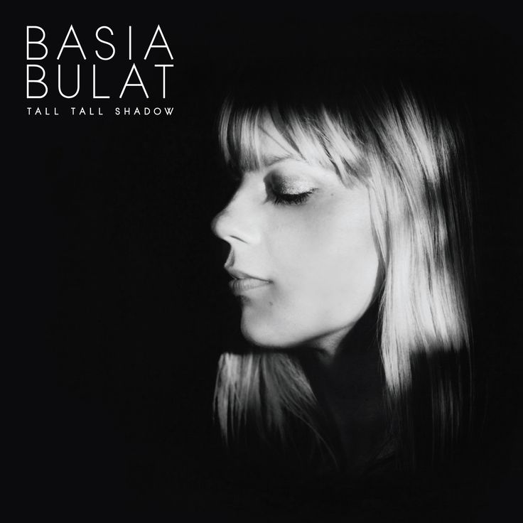Basia Bulat- Opening act for City and Colour- Casino NB July 13, 2016