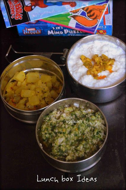 lunch box ideas-Keerai Sadam, poosanikai poriyal and Curd Rice http://www.upala.net/2015/06/keerai-sadam-poosanikai-poriyal-curd.html
