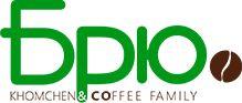 Cвежеобжаренный кофе - натуральный, свежий, жареный или зеленый кофе в зернах для кафе или ресторанов