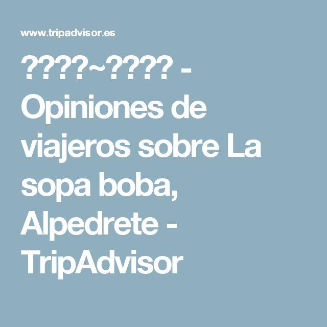 創意料理~混血美食 - Opiniones de viajeros sobre La sopa boba, Alpedrete - TripAdvisor