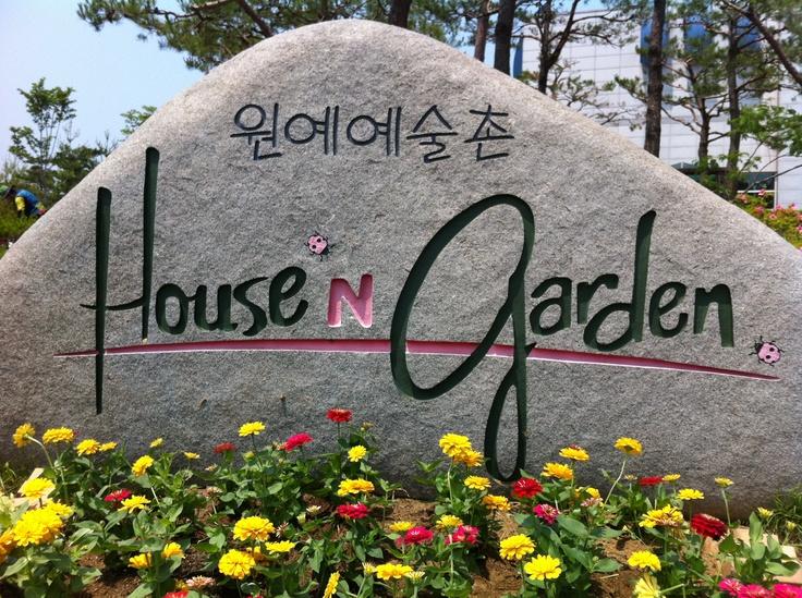 namhae famous flower garden