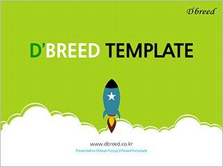 비비드한 컬러의 귀여운 템플릿 Presentation Template Pinterest