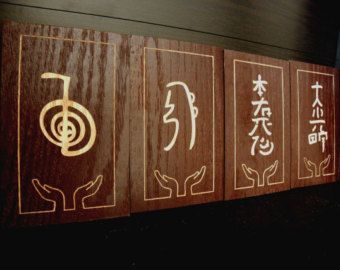 Four Reiki Symbols Wall Hanging