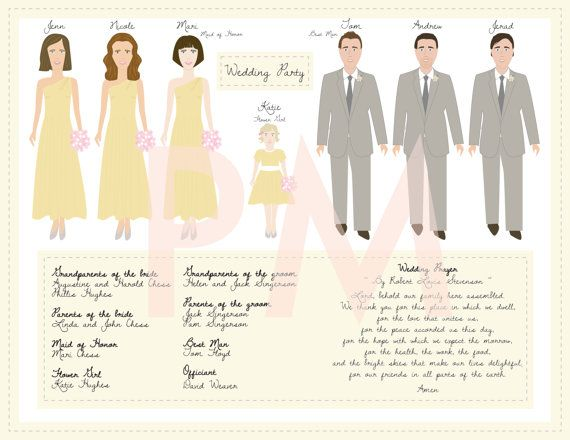 bridal party program illustration (by Paper Maids)