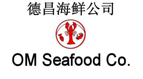 Best 25 seafood market ideas on pinterest fresh seafood for Portland oregon fish market