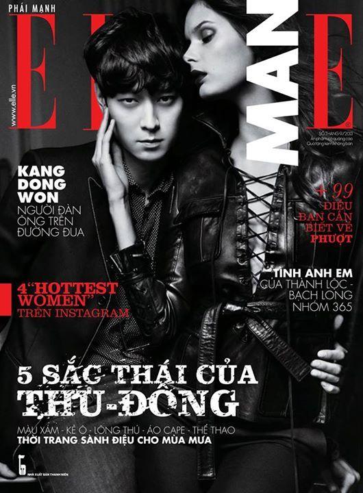 Male Fashion Trends - Kang Dong Won 강동원  Elle Man Vietnam Septembre 2013