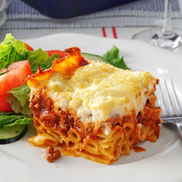 Nikki's Perfect Pastitsio Recipe -My mother used to work so hard in the kitchen to make this classic Greek dish, and the results were always well worth her effort. My recipe for pastitsio is easier, a bit lighter and every bit as great as Mom's.—Nikki Tsangaris, Westfield, Indiana