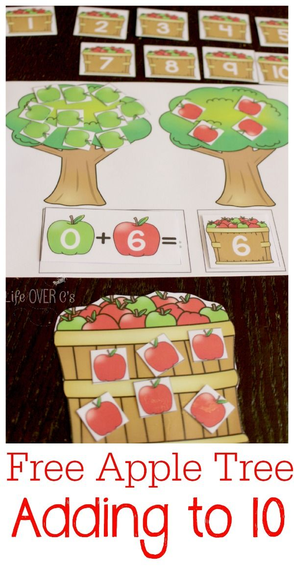 FREE Adding to 10 Apple Tree, plus several ideas for making it multi-sensory and even more fun!