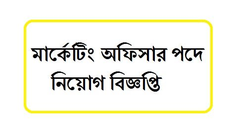 Moon Travel and Tourism Marketing Executivejobs circular 2017  job title:-Marketing Executive  Vacancy  02  Job Description / Responsibility  Sales promotion; Banding; Revenue maximization; Expanding market size; Business Development. Job Nature  Full-time  Educational Requirements  MBA or Masters in any discipline  http://bd-career.net/moon-travel-and-tourism-jobs-circular-2017/