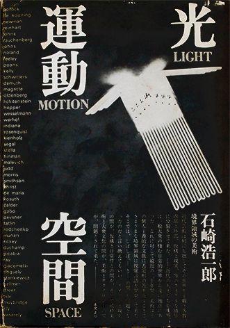 http://nostos.jp/archives/44635