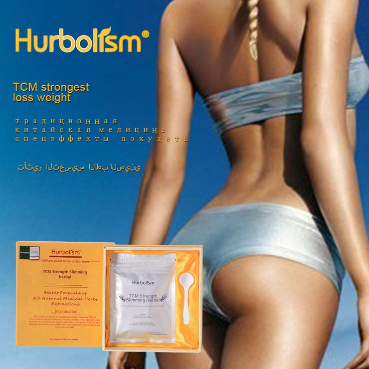 Hurbolism New Herbal Powder for TCM Strength Slimming,Natural Ingredients of Traditional Chinese Medicine, Strongest Loss Weight