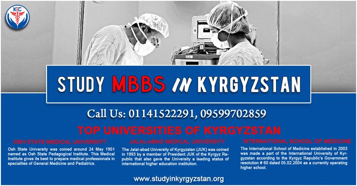 KYRGYZSTAN EDUCATION CENTRE has a wide portfolio of reputed international universities of Kyrgyzstan & works closely with several organizations, high commissions & education bodies. It is a leading Education Consultancy for pursing degree from Kyrgyzstan and has helped hundreds of students fulfil their dream career.