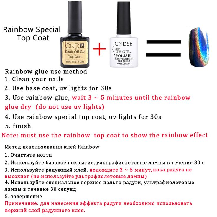 2Pcs Set 10ML Gel Nail Polish Rainbow Series UV Lamp Soak Off Glitter Gel Polish 12. Click visit to buy #Nail #Polish #NailPolish