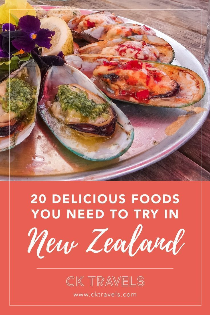 20 New Zealand Food And Drinks Items You Need To Try Food Drink Nz Newzealand Kiwi Mussels New Zealand Food New Zealand Food And Drink Culinary Travel