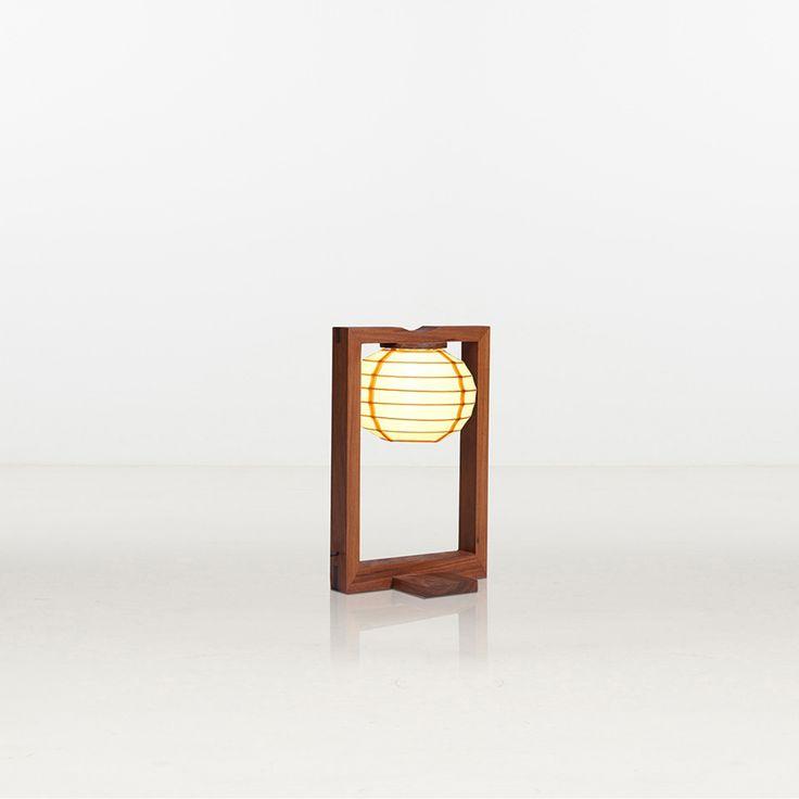 Attractive Xiao Tianyu Sky Light Lampe De Table Bois Et Soie #piasa_auction #piasa  #design