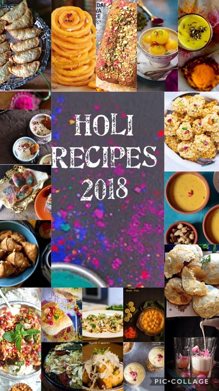 Holi Recipes 2018 is a collection of Delicious Recipes to cater your Festival Needs of some traditional and some unique recipes. It has Gujiya, Jalebi, Rajbhog, Basundi, Phirni, Cham Cham, Laddoo and much more in Sweets Section. A finger licking collection of CHAAT RECIPES and Drinks for HOLI.