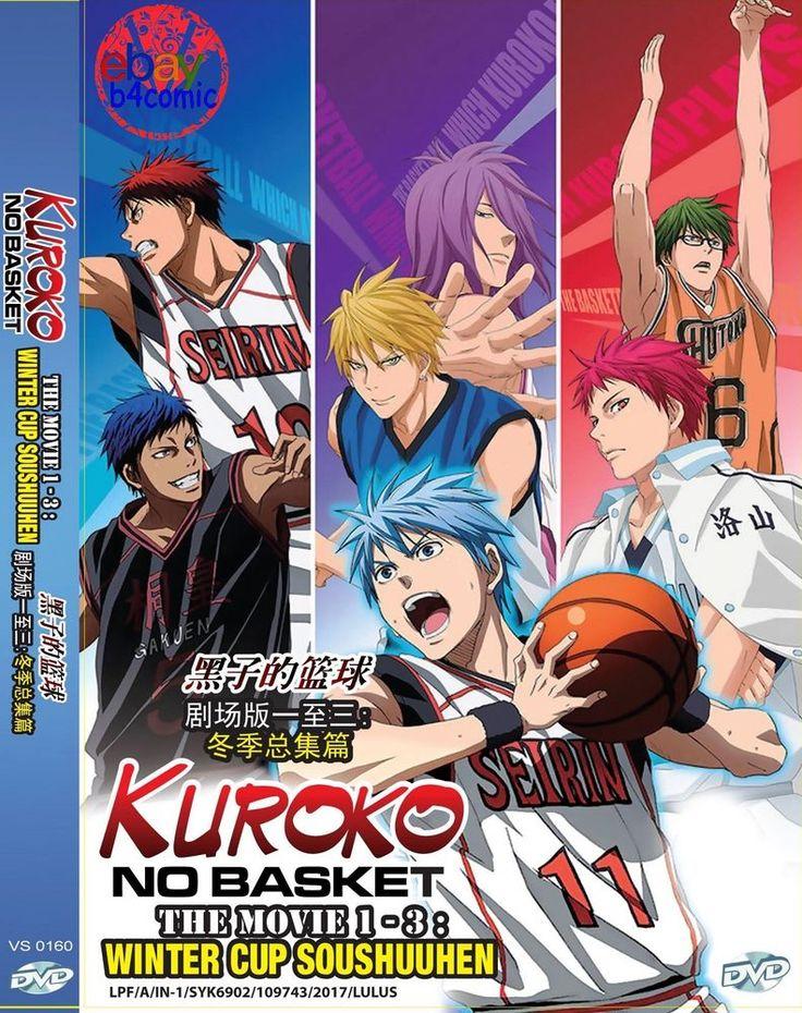 KUROKO NO BASKET THE MOVIE 1 - 3 : WINTER CUP SOUSHUUHEN ANIME DVD