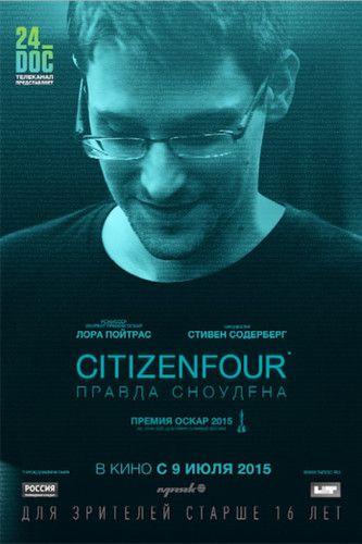 Citizenfour: Правда Сноудена / Гражданин четыре / Citizenfour (2014)
