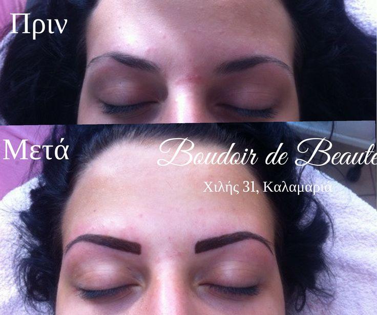 Άλλη μια εκπληκτική δουλειά! Μόνιμο μακιγιάζ φρυδιών μόνο με 120 ευρώ! #nailsalon #kalamaria #skg #thessaloniki #beautysalon #beauty #boudoirdebeaute #boudoir_de_beaute #manicure #nails_greece #face #makeup #permant_makeup #eyebrows