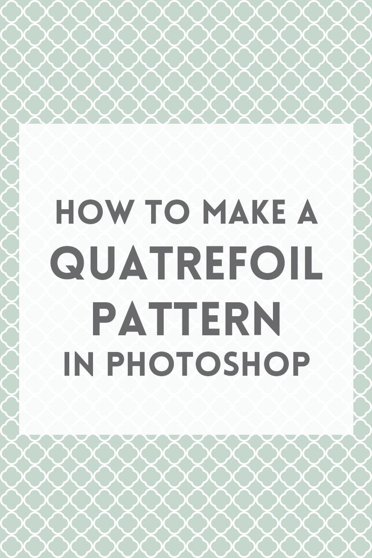 Learn how to make a quatrefoil pattern in Adobe Photoshop CC by using the shape tools. Make a background using the new pattern.