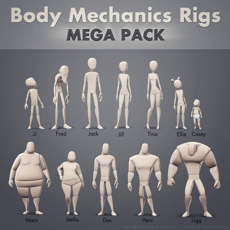 Body Mechanics Rigs - Mega Pack!