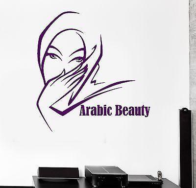 Wall Sticker Arabic Beauty Salon Hijab Girl Woman Art Mural Vinyl Decal Unique Gift (ig2008)