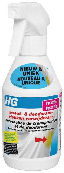 HG Zweet En Deodorantvlekken Verwijderaar is dé effectieve voorbehandeling voor het verwijderen van gele vlekken uit textiel als gevolg van zweet of deodorant. Dit soort hardnekkige gele vlekken kun je niet verwijderen met gewone wasmiddelen of vlekverwijderaars, maar wel met HG zweet- en deodorantvlekken verwijderaar.