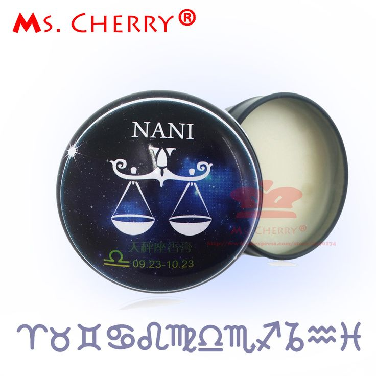 Magic Solid Perfume 12 Constellation Zodiac perfumes 15ml for men women Originals Deodorant Solid Fragrance Body Makeup MH006