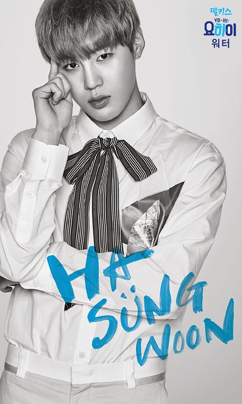 Wanna One x Yohi #sungwoon