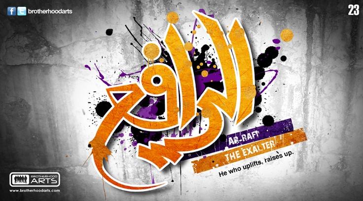 23. Ar-Rafi' (The 99 names of God: The Exalter)