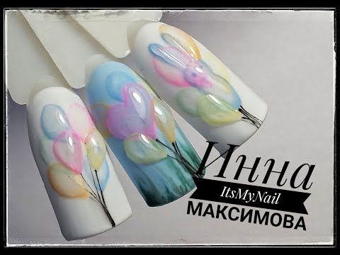 Цветы на ногтяхФлористикаПростой дизайн ногтей гель лакомNail Design Shellac - YouTube