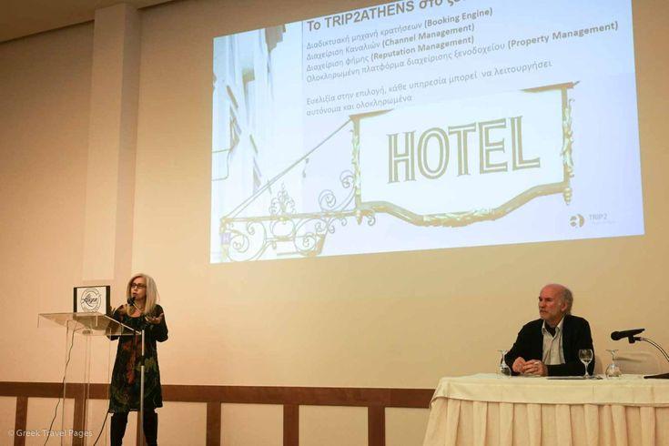 H «Νέα Τοπικοποίηση» στο επίκεντρο ημερίδας για τον τουρισμό στο Βραχάτι Κορινθίας.