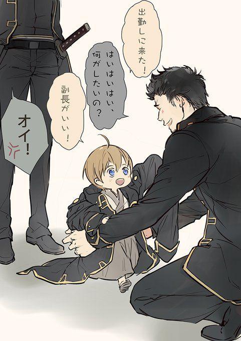 LOLI hijo okikagu 2 1. Vine a trabajar 2. Si, si, si. ¿Qué quieres hacer? 3. Quiero ser el vicecomandante 4. Hey