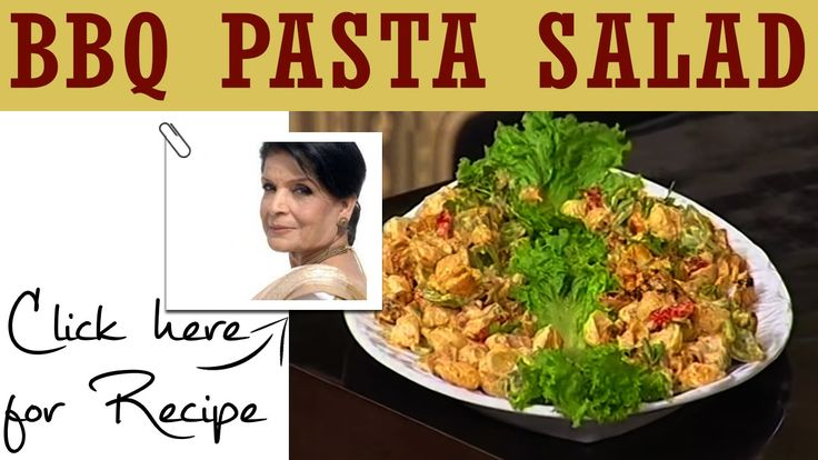 Handi BBQ Pasta Salad Recipe by Zubaida Tariq Masala TV 20 Aug 2015