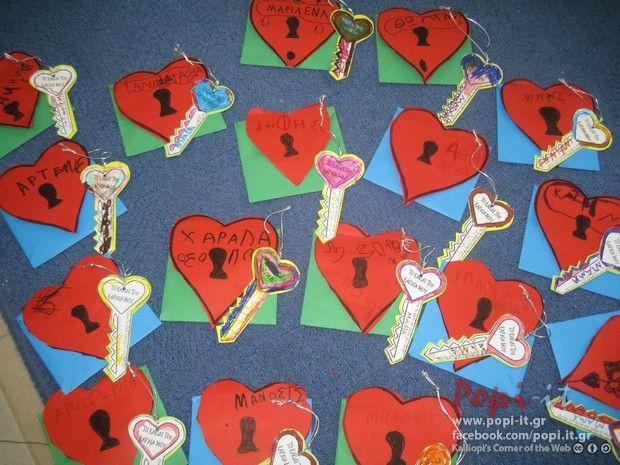 Photo by article : Εσωστρεφής   Μυστικό | Βήματα για τη ζωή by www.popi it.gr,  tags : συναισθήματα πρόγραμμα παιδιά νηπιαγωγός νηπιαγωγείο μυστικό μυστικά λεξικό κουτί των μυστικών έχω ένα μυστικό εσωστρεφής εσωστρέφεια βήματα για τη ζωή kindergarten teacher kindergarten feelings
