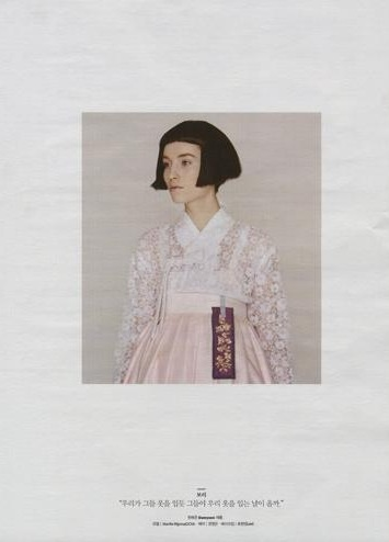한복 (韓服)   hanbok, Korean traditional clothes(dress)