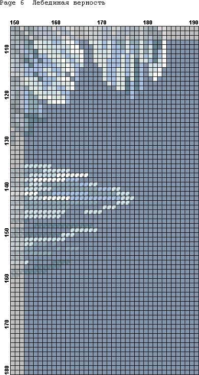 GRAFICOS PUNTO DE CRUZ GRATIS : CISNES(29)
