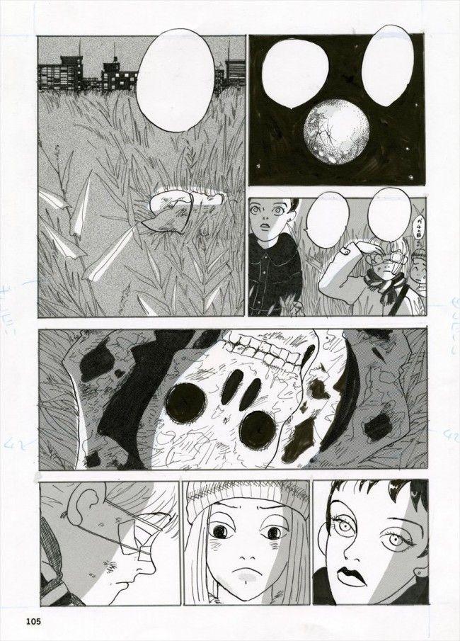 RIVER'S EDGE by Kyoko Okazaki (リバーズ・エッジ - 岡崎京子)