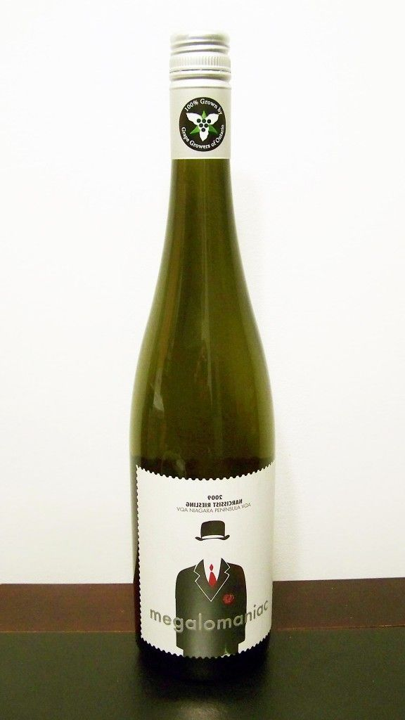 Our first blog post of 2012; a wine + design reviews of Narcissist Riesling.