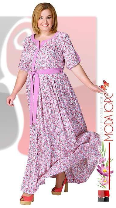 Платья и костюмы для полных женщин белорусской фирмы Мода-Юрс, лето 2016