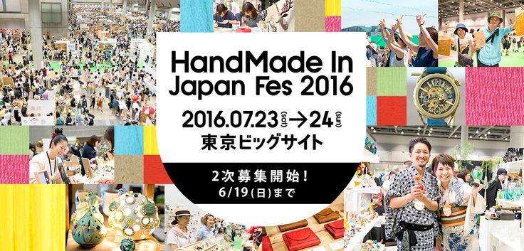 新しい「クリエイターの祭典」はじまる。   日本各地で活動する5000名を超えるクリエイターが東京ビッグサイトに集結する、2日限りの新しいフェスティバル。  アート、雑貨、ファッション、アクセサリーなど全国のクリエイターによる色とりどりのお店が連なるマーケットや、伝統工芸職人・人気クリエイターたちの作品づくりを体験できるワークショップなどがあつまる「クリエイターエリア」では、ここでしか出会えない作家や作品と直接ふれられます。  そして、新進気鋭のアーティストや人気フェスバンドによるライブステージをはじめ、最先端の様々なパフォーマンスを体感できる「ミュージック&プレイエリア」が出現。 「フードコーナー」では手作りにこだわって、全国から選りすぐったお食事がたのしめます。  人々の感性がふれあい、うねりを起こすクリエイティブな2日間。  世界に誇る日本のクリエイターの感性と技術が、東京ビッグサイトに集います。
