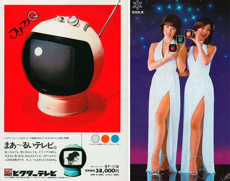 """Here is an absolutely beautiful egg-shaped 1960s TV set (want!!!) and some """"starry virgins"""" advertising shiny things:"""
