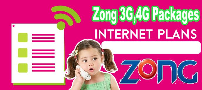 Zong Internet Packages 2020 Zong Daily Weekly And Monthly Data Packages In 2020 Internet Packages Internet Plans 4g Internet