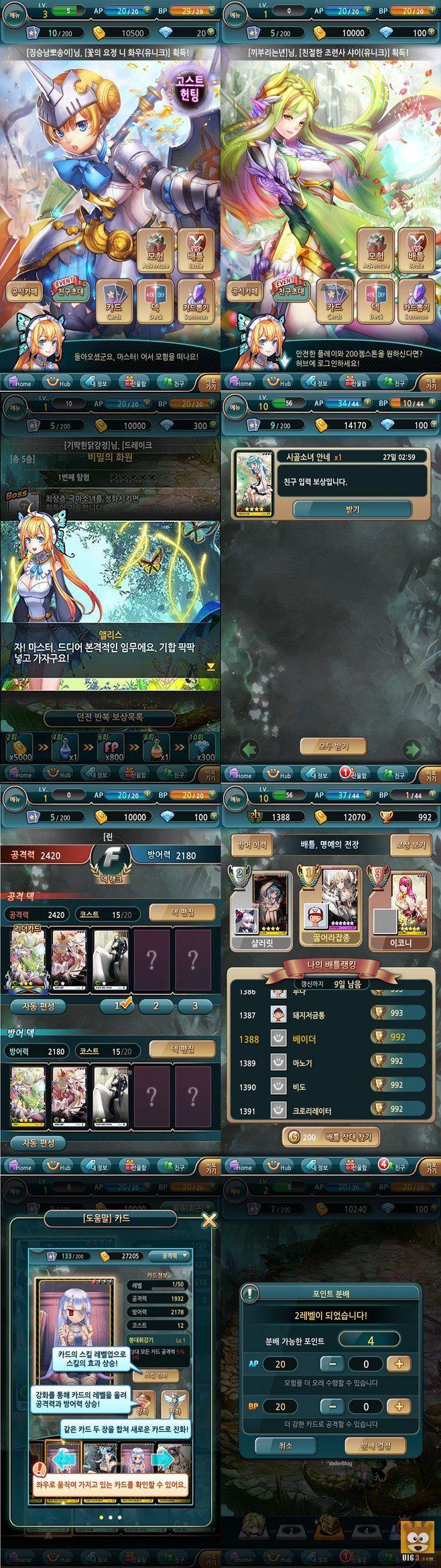 动漫战斗韩国游戏界面_点击查看原图