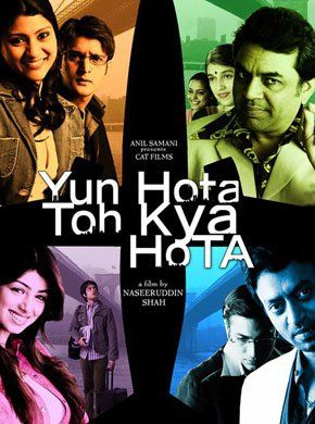 Yun Hota Toh Kya Hota Hindi Movie Online - Konkona Sen Sharma, Irfan Khan, Ayesha Takia, Jimmy Shergill, Paresh Rawal, Ratna Pathak Shah and Ankur Khanna. Directed by Naseeruddin Shah. Music by Viju Shah. 2006 [UA] ENGLISH SUBTITLE