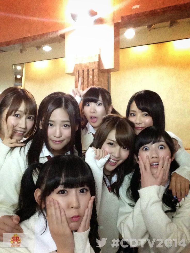 AKB48 : Photo Eksklusif Haruka Nakagawa in Watarirouka Hashiritai 7 #Warota7