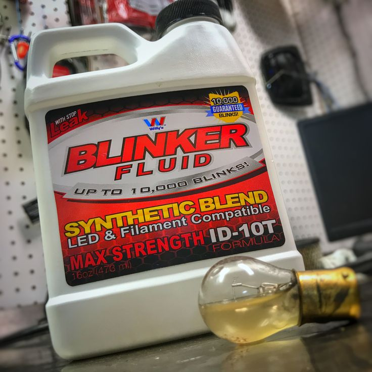 Don't forget to top off those blinkers! Find our premium Blinker Fluid at your local auto parts store, or online  www.Blinker-Fluid.us #lonestarsigns #lonestararmy #blinker #blinkerfluid #blinkers #useyourblinker #gag #gaggift #joke #funny #notreal #fake #spoof #prank #punked #willysblinkerfluid #mechanic #maintenance #autozone #oreillys #napa #autoparts #pepboys #nascar #garage #greasemonkey #mechanics